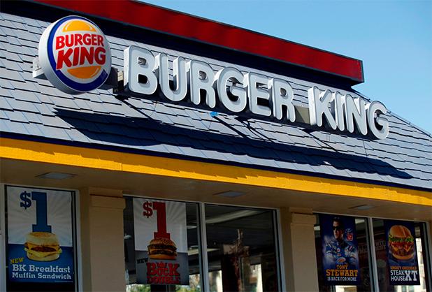 Jovem aprendiz Burger King 2018