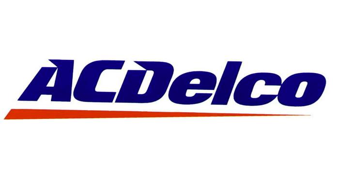 Trabalhe conosco AcDelco
